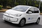 フォルクスワーゲン 市販電気自動車「e-up!」(イーアップ!)国内試乗レポート/国沢光宏
