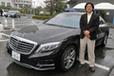 メルセデス・ベンツ 新型Sクラス「S550 PLUG-IN HYBRID long」試乗レポート/渡辺陽一郎