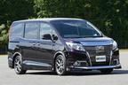 トヨタ「エスクァイア」、発表から1ヶ月で約22,000台の受注 ~月販目標の5倍超~