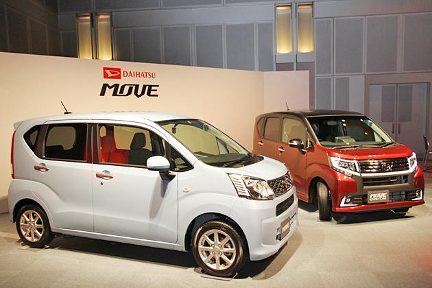 ダイハツ 新型ムーヴ(2014年フルモデルチェンジ)発表会速報