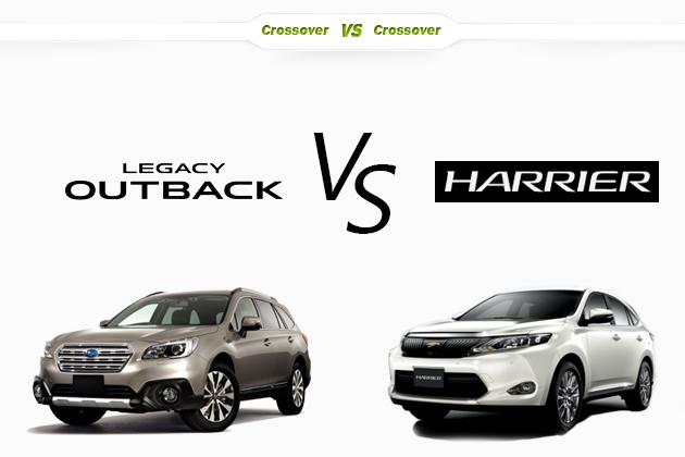 【比較】スバル 新型レガシィアウトバック vs トヨタ ハリアー どっちが買い!?徹底比較/渡辺陽一郎