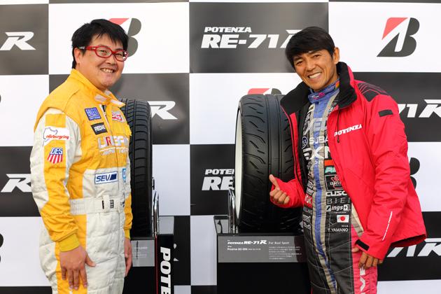 ブリヂストン ポテンザ RE-71R 試乗レポート/山本シンヤ