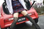 【女医】スズキ 新型アルト/安枝瞳の新型車診察しちゃうぞ!
