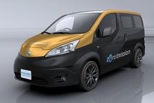 e-NV200 Sports Utility Gear/「オートサロン2015」日産ブース展示車両