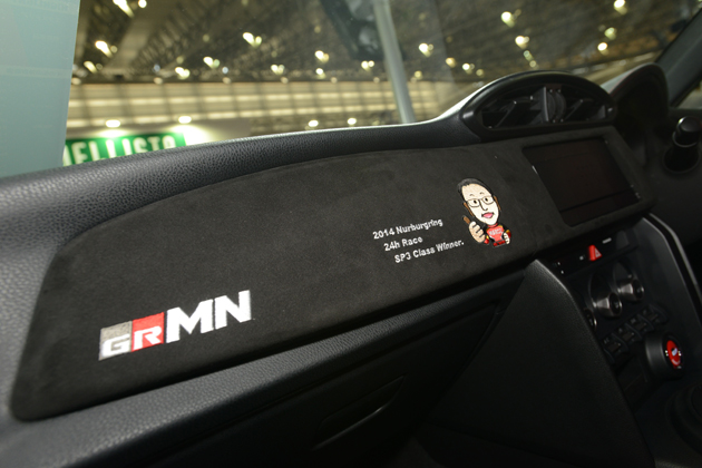 トヨタ GRMN86