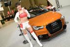 【速報!】アウディが初出展!「A1 Sportback 特別仕様車」などが登場!【東京オートサロン2015】