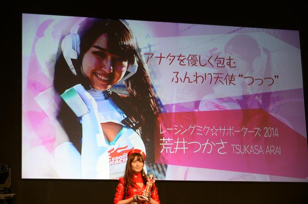 荒井つかささん/日本レースクイーン大賞【東京オートサロン2015】