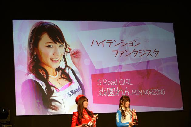 森園れんさん/日本レースクイーン大賞【東京オートサロン2015】