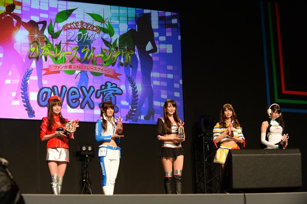 受賞者5名/日本レースクイーン大賞【東京オートサロン2015】