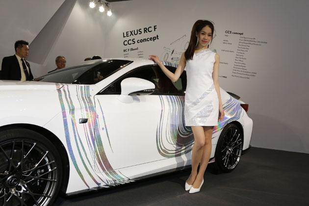 レクサス RC F CCS concept