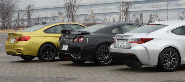 GT-R 2015年モデル/RC F/M4を徹底比較 ~スーパースポーツカーの頂上決戦!~