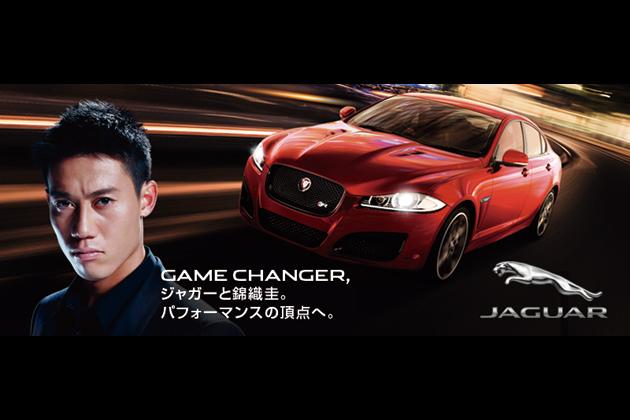 ジャガー「錦織圭 GAME CHANGER キャンペーン」