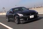 日産 GT-R 2015年モデル動画試乗レポート ~国沢光宏のキビシイ目~