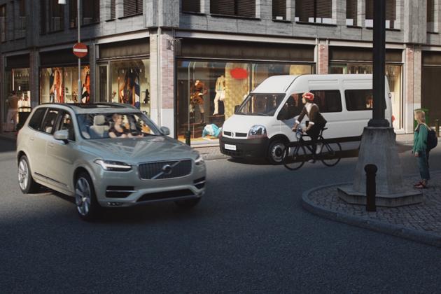 車両と自転車の相互通信を利用した安全技術 イメージ図