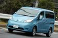 日産 電気自動車「e-NV200」試乗レポート/国沢光宏