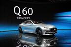 インフィニティ Q60コンセプト