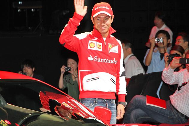 小林可夢偉選手 ※写真は2013年のフェラーリ 458スペチアーレ 発表会の模様