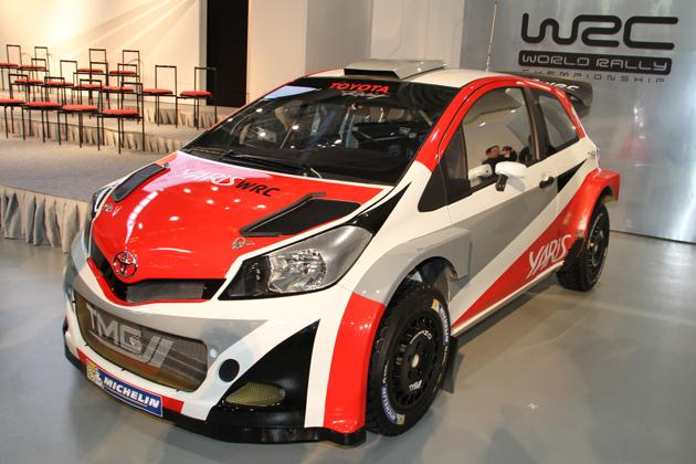 「ヤリス WRC」