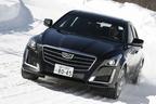 キャデラック 新型 CTSプレミアム AWD[2015年モデル] 試乗レポート/石川真禧照