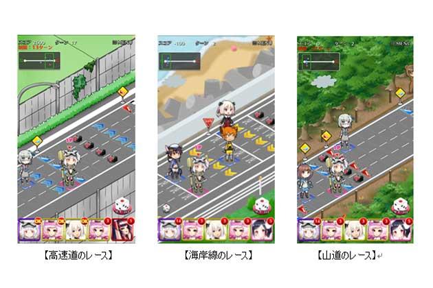 新BGMで高揚感増すレースステージ(一部)