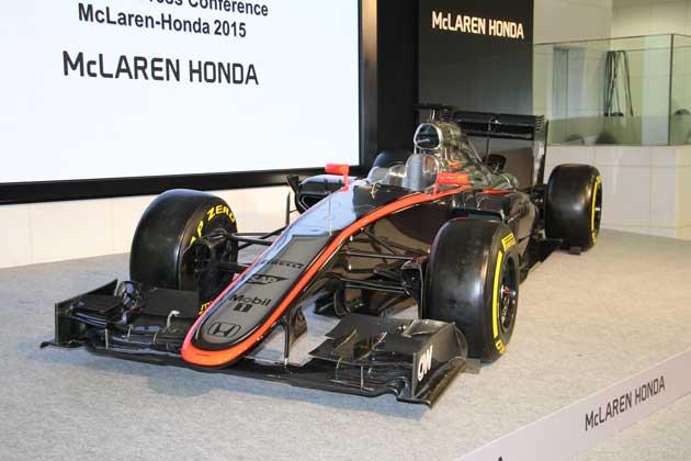 新型マシン「MP4‐30」/マクラーレン・ホンダ【2015 F1グランプリ】
