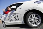 【タイヤ試乗】ブリヂストン REGNO(レグノ)「GR-XI」(セダン・コンパクトカー向け)「GRVII」(ミニバン専用) プレミアムタイヤ 試乗レポート/山本シンヤ