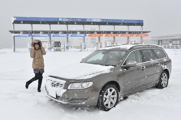 嗚呼、津軽海峡冬景色!