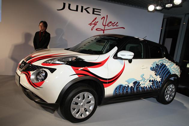 日産 ジューク「JUKE by YOU」デカールデザインコンテストのグランプリに選ばれた歌舞伎の隈取が描かれた作品