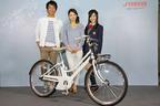 """ヤマハ、電動アシスト自転車「PAS」2015年モデル発表 ~女性向けモデル""""Mina""""を新たに投入~"""