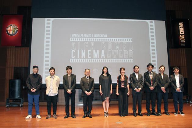 [ALFA ROMEO CINEMA AWARD/2015/02/26・イタリア文化会館 東京(東京都千代田区)]