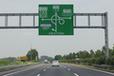 【コラム】常磐道が3月1日に全線開通、気になる放射線量は/国沢光宏