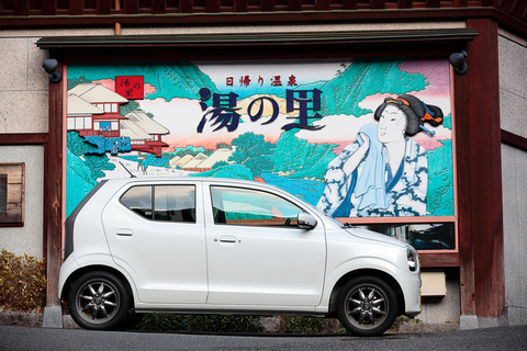 東京都内から箱根まで、大人4人を乗せて普通に走っても25km/Lの燃費をマークした。