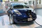 日産自動車と兼松、米国カリフォルニア州で「EVの行動範囲拡大実証」を実施