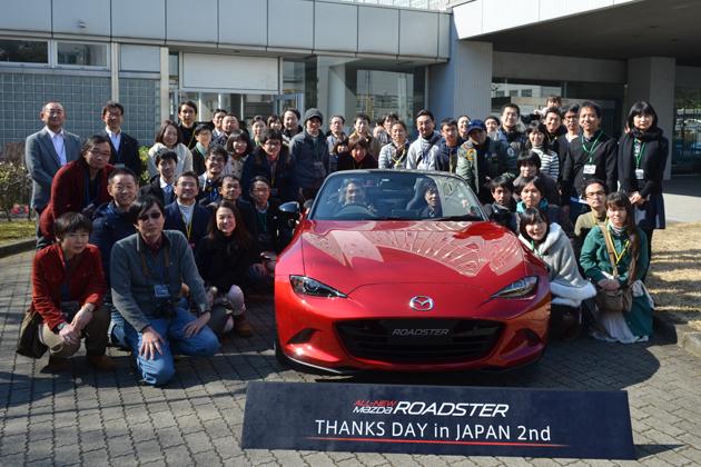 マツダ ロードスター THANKS DAY in JAPAN 2nd