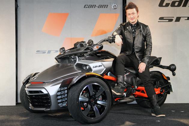 挙式を控えた中村獅童も注文済み! 3輪バイク「BRP Can-Am Spyder F3」発表会速報