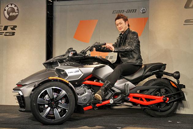3輪バイク「BRP Can-Am Spyder F3」