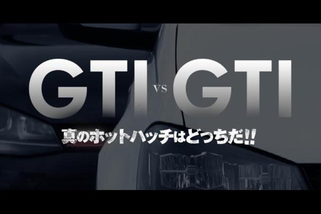 GTI vs GTI