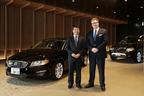 ボルボ、S80・XC90が日本初進出の「アマン東京」のホテルカーに採用