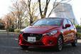 マツダ 新型デミオディーゼル(MT)を本気(マジ)で購入しちゃったライターによる新型デミオ購入記 -前編-/永田恵一