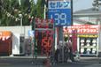 神奈川県大磯にあるガソリンスタンド