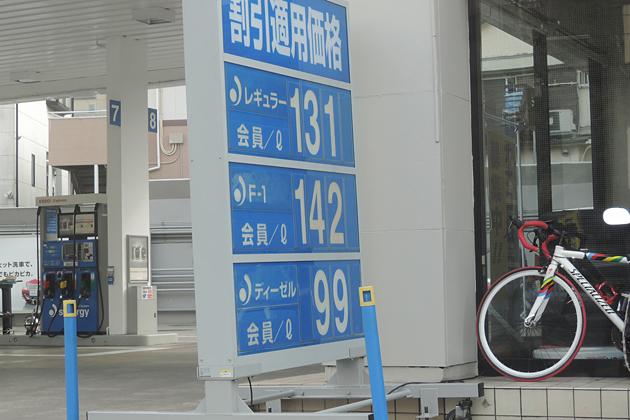 価格を決めているのはあなた?軽油価格のナゾ