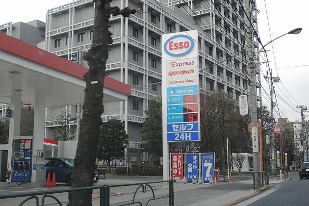 東京都世田谷にあるガソリンスタンド