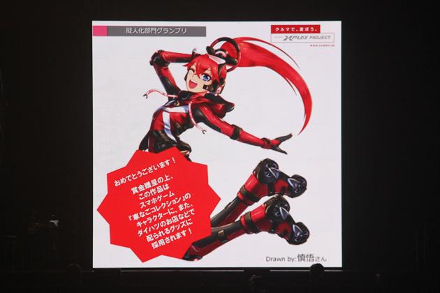 「擬人化デザイン」最優秀賞となった慎悟さんの作品