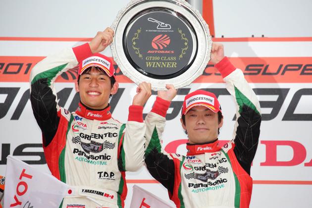 レクサス・トヨタ/スーパーGT2015 開幕戦 岡山国際サーキット