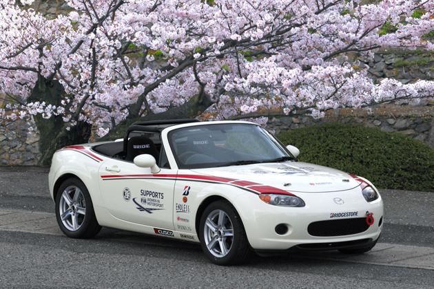 Mazda Women in Motorsport Project 2015 トレーニング用車両
