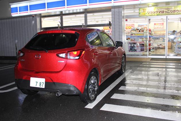 マツダ 新型デミオディーゼル(6速MT)燃費レポート[エコラン・燃費アタック編]/永田恵一