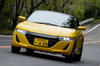 ホンダ S660 公道試乗レポート/嶋田智之