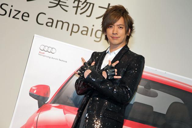 世界最大の折込広告にDAIGOもびっくり! ~アウディギネス世界記録認定~[「Audi A3 実物大広告 ギネス認定イベント」(2015/04/16 Audi Forum Tokyo)]