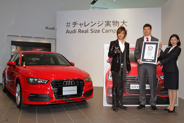 [2015.04.16 Audi A3 実物大広告 ギネス認定イベント]