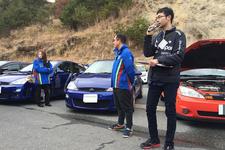 左からフォード・ジャパン・リミテッドの河野さん、田中さん、幹事の吉田さん
